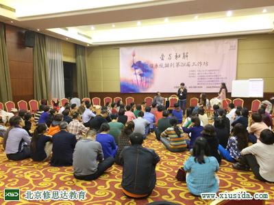 周鼎文北京第24届北京工作坊课堂场景图片
