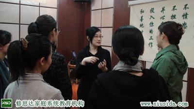 北京灵气高阶培训班场景回顾