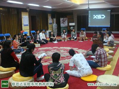 北京灵气治疗工作坊(暨灵气一级、二级专业培训班)